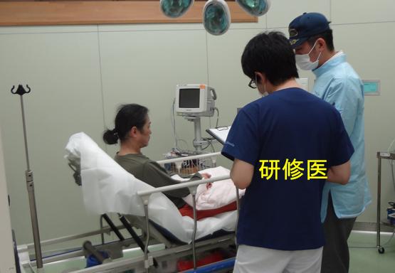 研修医(救急2).png