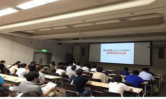 NST学習会