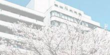 使命MISSION...富山市民病院の存在意義